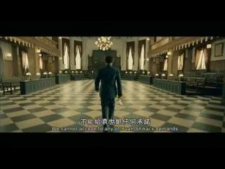 Падение последней империи (2011) - ТРЕЙЛЕР НА РУССКОМ